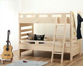 床高を変えられるナチュラルな無塗装の国産ひのき2段ベッド/二段ベッド