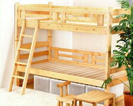 木製 二段ベッド 2段ベッド 子供 すのこベッド