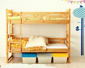 二段ベッド 2段ベッド すのこベッド 子供用