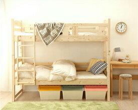 二段ベッド コンパクト 子供 2段ベッド 北欧風