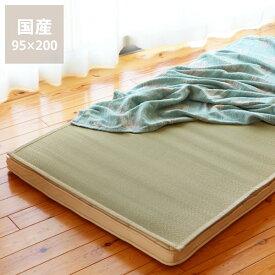限定。福岡で作る純国産の寝ござ・寝茣蓙(200×95cm)※別注カット不可