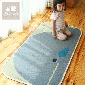 子供用サマーマット「くじら」(70×140cm)