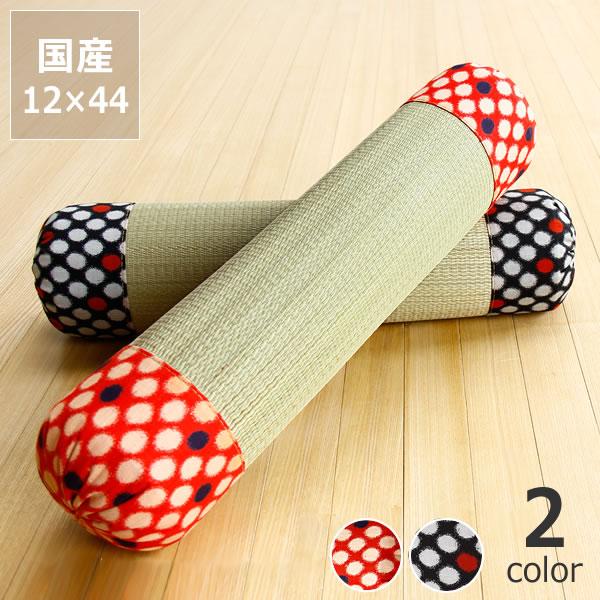 い草足腰枕「ビー玉」(12×44cm)