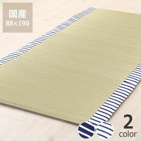 い草サマーマット「ボーダー」(88x190cm)