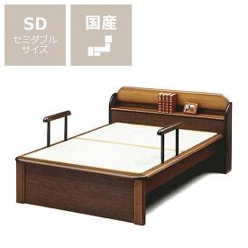 手すり付きで立ち上がり簡単木製畳ベッドセミダブルサイズたたみ付【棚付き タタミ たたみ】