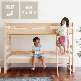 選べるすのこ、国産高級ひのき使用、成長しても頭をぶつけない下の段も快適なひのきの二段ベッド
