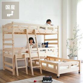 生活スタイルに合わせて変化する三段ベッド、キッズベッド 親子ベッド(上段+中段+下段) ※二段ベッド + キャスター付きベッド