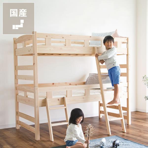 生活スタイルに合わせて変化する二段ベッド(上段+中段)