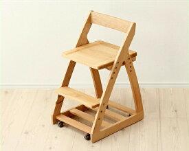 【杉工場】【レオ】 木製上下可動椅子(板座) 学習椅子 学習チェア おすすめ リビング学習