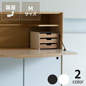使いやすさを配意慮したわくわくするデザインのドロワートレイ M杉工場 familia