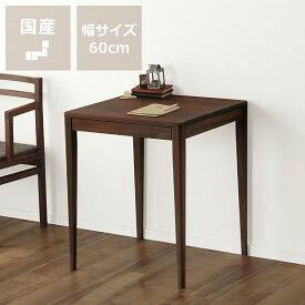 ウォールナット材の書斎机 60cm幅杉工場 kiva 6※キャンセル不可
