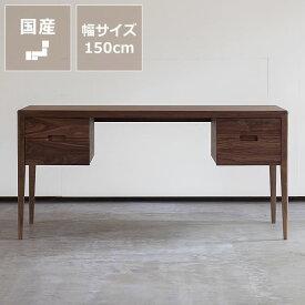 ウォールナット材の書斎机 150cm幅杉工場 kiva 15