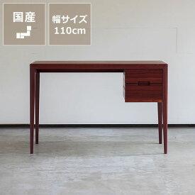 パドウク材の書斎机 110cm幅杉工場 kiva 11