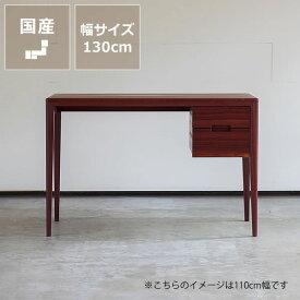 パドウク材の書斎机 130cm幅杉工場 kiva 13