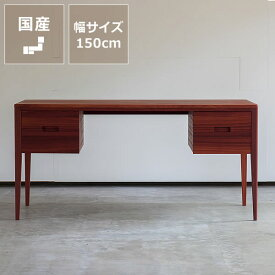 パドウク材の書斎机 150cm幅杉工場 kiva 15
