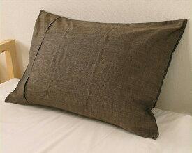ジンバブエ・タック枕カバー50×70cm【ピロケース シーツ 布団カバー】ドリームベッド dream bed
