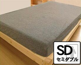 ジンバブエボックスシーツセミダブルサイズ【マットレスカバー シーツ 布団カバー】 ドリームベッド dream bed