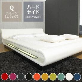 モーニングフラワー8(スエード調)〔ウォーターベッドハードサイド〕クイーンサイズ(1バッグ)BluMax6000【ウォーターワールド/WATER WORLD】※代引き不可 ドリームベッド dream bed