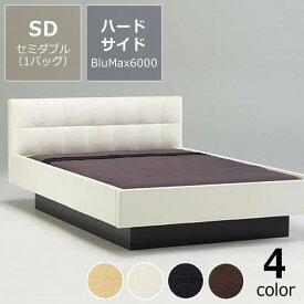 特価フレームウォーターベッドハードサイド SDセミダブル(1バッグ)BluMax6000【ウォーターワールド/WATER WORLD】※代引き不可 ドリームベッド dream bed