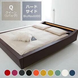モーニングフラワー4(スエード調)ハードサイド クイーンサイズ(1バッグ)BluMax6000 ※代引き不可【ウォーターワールド/WATER WORLD】ドリームベッド dream bed