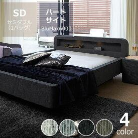 アクアドリーム16セミダブルサイズ(1バッグ)BluMax6000(ウォーターワールド/WATER WORLD)※代引き不可 ドリームベッド dream bed