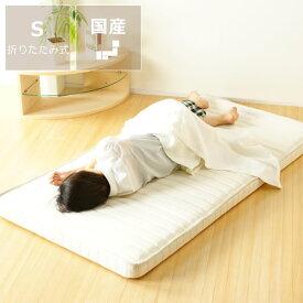 フランスベッド社製の折りたためるスプリングマットレス(シングル)