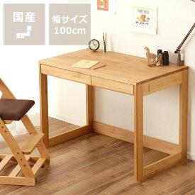 大人も子供も使いやすいシンプルでスリムな学習机(幅100×奥行60×高73cm)