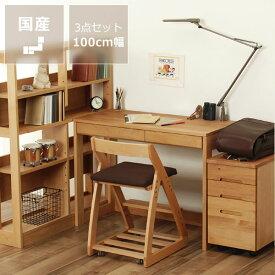大人も子供も使いやすいシンプルでスリムな学習机3点セット(100cm幅デスク+ワゴン+100cm幅ラック)