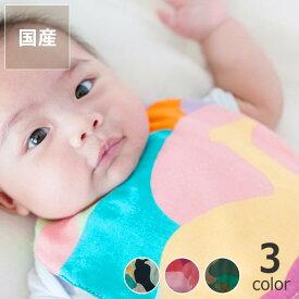 ikue(いくえ)ベビースタイ 男の子 女の子 6ヶ月 0歳 1歳 2歳 0才 1才 2才