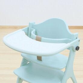 マテルナ・アッフル用テーブルマット(※商品番号:d0-0065・d0-0067 専用)yamatoya(大和屋)ベビーチェア 赤ちゃん用 子ども 乳幼児 イス いす 椅子 テーブルカバー テーブルシート
