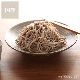 蔵人窯(くらんどがま)小石原焼 平皿トビカンナ(直径22.5cm)(1枚)