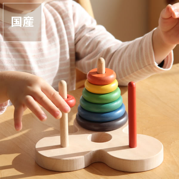 銀河工房木のおもちゃ ハノイの塔数学パズル