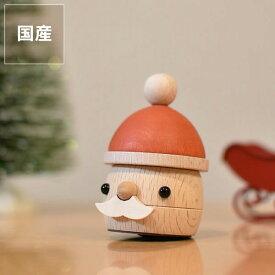 こまむぐ木のおもちゃ どんぐりサンタクリスマス サンタ Christmas Xmas