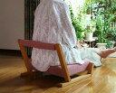 いろんな場所で活躍する座椅子ZAGAKU(ザガク) 04※代引き不可 ※キャンセル不可