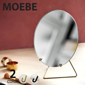 MOEBE(ムーベ)スタンディングミラー 20cm