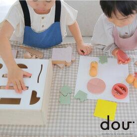 木製 おままごとセット「dou?」LITTLE CHEF 木のおもちゃ 知育玩具