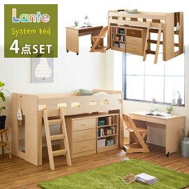 システムベッド システムデスクベッド ベッド デスク システムデスク システムベッド 木製 子供 男の子 女の子 学習机 組換え デスク付き ロフトベッド おしゃれ 送料無料 ユニットベット