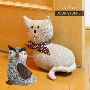 ドアストッパー ドア 玄関 動物 アニマル 猫 ふくろう 不苦労 梟 ネコ キャット 室内 ぬいぐるみ かわいい 贈り物 プレゼント 誕生日 お祝い ブックエンド ペーパ