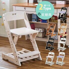 学習チェア 木製 学習イス 送料無料 木製無垢 EZ-2 おすすめ 木製チェア チェア— チェア 椅子 学習イス 勉強イス ダイニングチェア 北欧 風 家具 昇降 キャスター付き キャスター ミドルブラウン ライトブラウン ホワイト 白 360度回転 3段階 おしゃれ