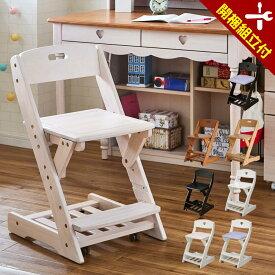 開梱設置無料 学習チェア 木 キャスター 木製 子供用 椅子 送料無料 木製無垢 EZ-2 おすすめ 木製チェア 学習イス ダイニングチェア 北欧 風 家具 昇降 キャスター付き キャスター 白 360度回転 3段階 おしゃれ