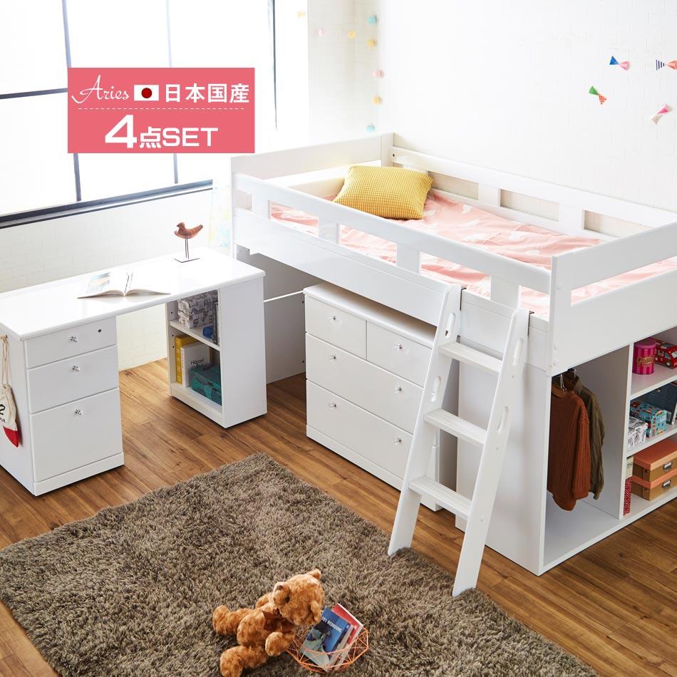 システムベッド システムベット アウトレット 国産 日本製 学習机 木製 子供 大人 システムデスクベッド Ariesアリエス ロフトベッド デスク付き 女の子 子供部屋 ハイベッド ホワイト 白 ロフトシステムベッド はしご
