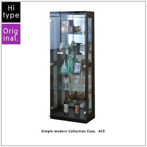 コレクションケースLEDコレクションボードガラスコレクションラック完成品ハイタイプフィギュアひな壇ケースコレクション棚ホワイトブラックガラスコレクションボックスledフィギュアケースガラス棚棚板オリジナル家具送料無料エースハイタイプ