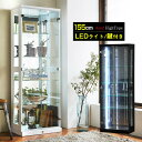 コレションケース ガラスケース コレクション フィギュア ボックス ディスプレイ ショーケース ブラック ホワイト