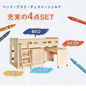 アウトレット在庫処分展示品新品ベッドシステムデスクベッドヴィーナスベッドデスクシステムデスクシステムベッド木製2段ベッドロフトベッド学習机組換え自由ベッドデスクオリジナル訳ありわけありワケあり
