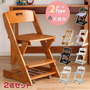 EZ-2木製学習チェア送料無料チェアーチェア椅子学習イス勉強イス北欧風家具インテリアオススメチェアーハイチェア送料無料