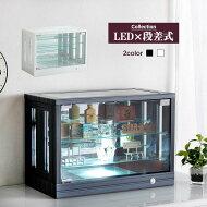 【送料無料】コレクションケースフィギアケースブルーノ60cmコレクションボードフィギュアボードワンピースフィギュア収納LED