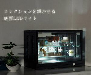 コレクションケースフィギアケースアクアキューブ50コレクションボードフィギュアボードワンピースフィギュア収納LEDコンパクトキュリオケースコレクション棚エヴァフィギアギフト