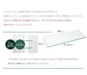 コレクションケースフィギアケースエムブレム50コレクションボードフィギュアボードワンピースフィギュア収納LEDコンパクトキュリオケースコレクション棚エヴァフィギアギフト