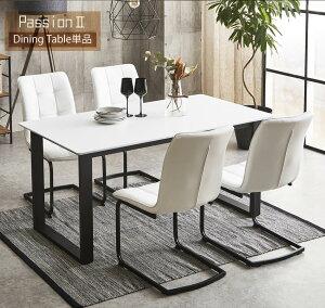 【送料無料】パッションダイニングテーブル単品ダイニングテーブル食卓テーブル4人掛け4人用お洒落シンプル北欧北欧風木目カフェカフェテーブルブラウンナチュラル新生活
