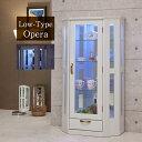 コレクションボード サイドボード オリジナル 食器棚 木製 ロータイプ 収納 家具 インテリア リビング収納 …